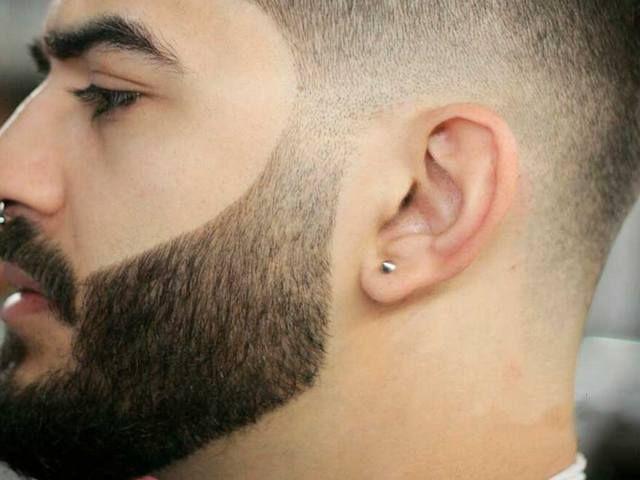 transplante de barba em Curitiba (PR)